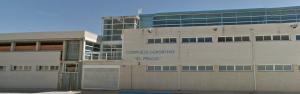 Polideportivo El Prado